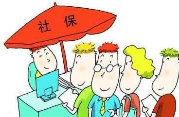 广州医疗救助新政策