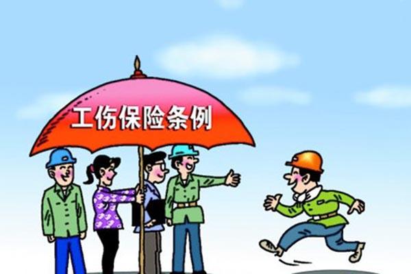 2016广州工伤保险报销时间及范围