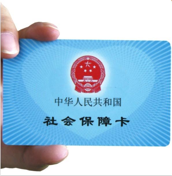 上海明年将统一城乡居民医保制度