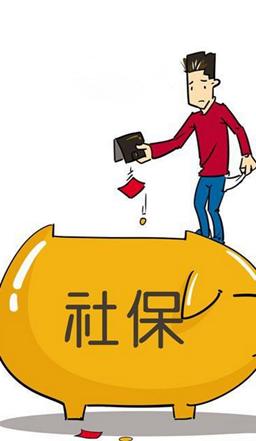北京社保失业缴费比例_失业后社保怎么交_停薪留职后社保有谁交