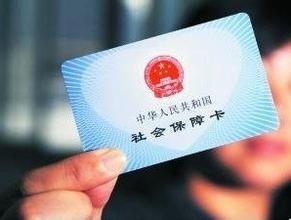 """南京社保中心积极应对12345养老调待""""咨询潮"""""""