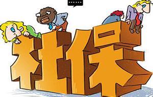 北京三级医院就医医保报销比例及起付线