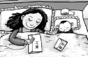 2016年深圳生育津貼怎么領取?