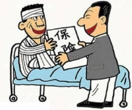 人人保:武汉工伤人员旧伤复发可定点治疗 治疗医疗机构一年内不可换