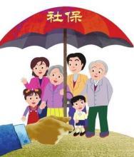 人人保:济南2016生育与医保合并执行 医保付费方式改革
