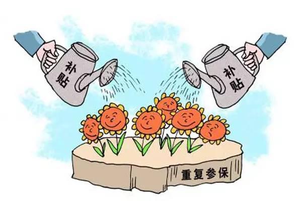 北京朝阳社保跨省转移