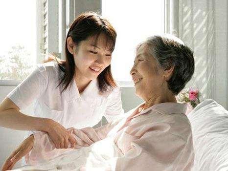 长期护理保险
