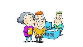 个人交养老保险要什么材料?