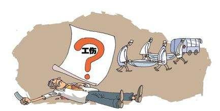 在火车站接客户时遇到交通意外是否能算工伤?图片