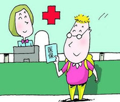 医保卡用法