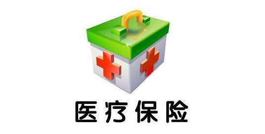 医疗保险怎么交 自助交医疗保险