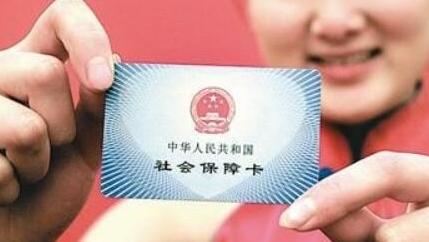 上海自己交社保怎么交