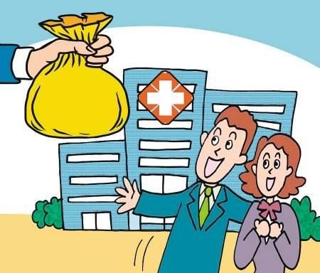 @上海职工,你的医保账户可以购买这4个商业医疗保险!最